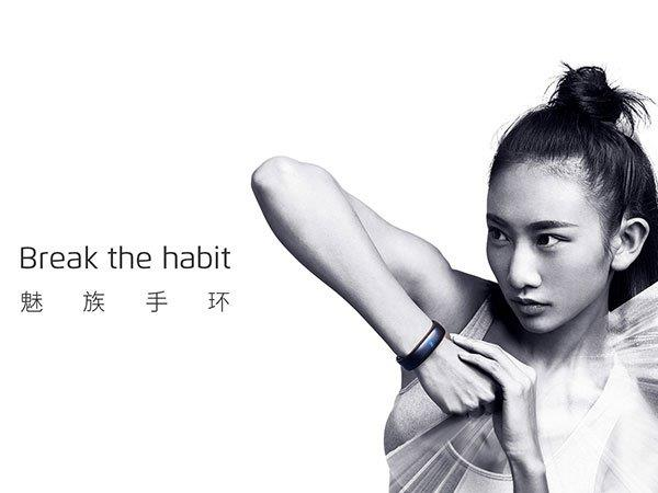 Beware Xiaomi Mi Band 2 and Fitbit! Meizu Band Is Here