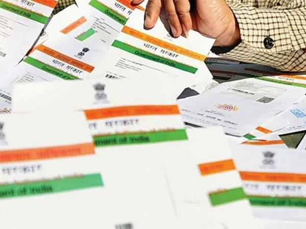 Narendra Modi Government Launches Aadhaar Payment App