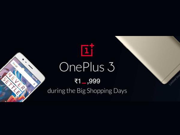 Flipkart Teases OnePlus 3 on Sale Under Rs. 20,000