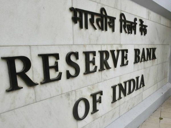 RBI Relaxes 2FA Norms For Transactions up to Rs. 2,000