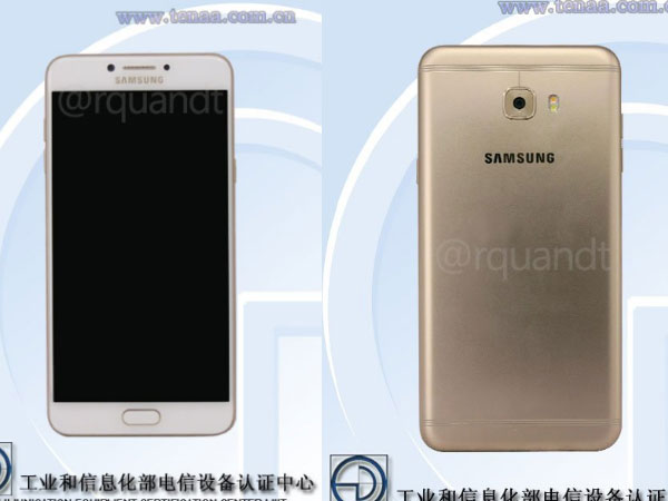 Upcoming Samsung Galaxy C7 Pro to Feature 16MP Front Camera
