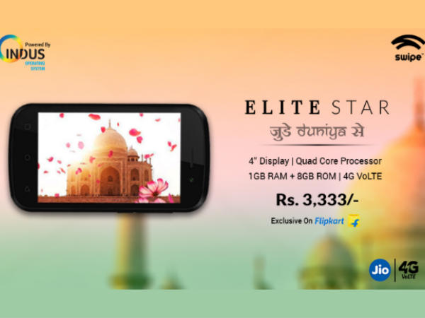 Swipe Elite Star With Support for 4G VoLTE Launched at Rs. 3,333