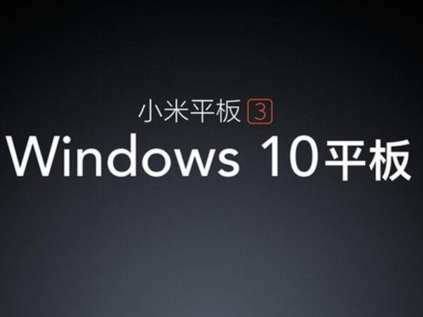 Xiaomi Mi Pad 3 with Windows 10 Leaked in All Its Glory