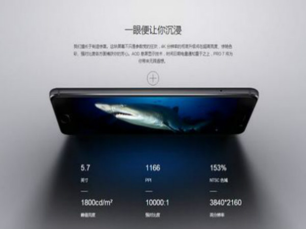 Meizu Pro 7 leaked in a presentation slide suggests a 4K display