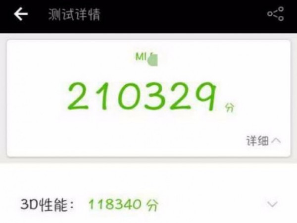 Alleged Xiaomi Mi 6 AnTuTu Score Reveal Record-Breaking 210,000 Points