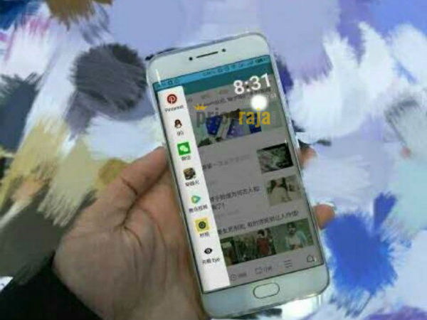 A new leaked image of Meizu Pro 7 shows off dual curved display