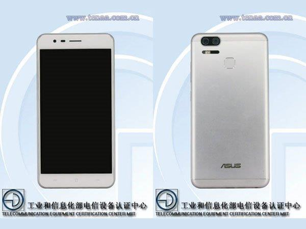 Asus Smartphones that are Rumored to Launch in 2017