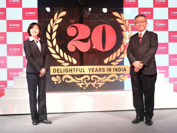 Canon celebrates 20 glorious years in India; rolls out vision 2020 targeting Rs. 3,500 Cr