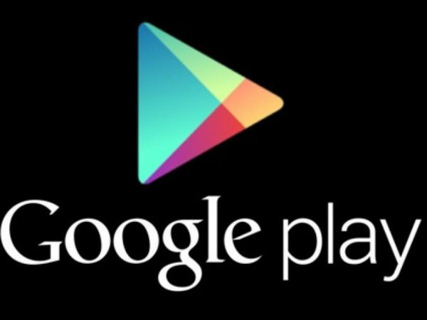 Google Play Services gets Instant Tethering mobile hotspot feature
