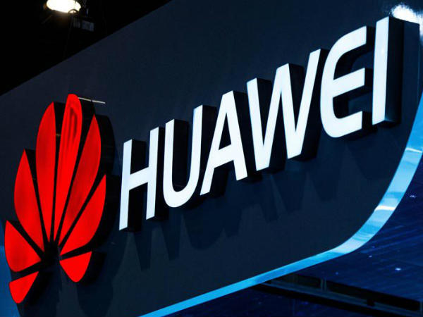 Huawei executives arrested for leaking sensitive info to LeEco