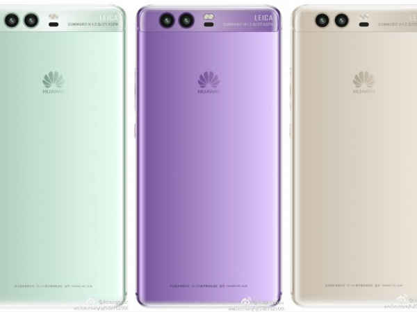 Huawei P10 may launch in two new colors - green and purple at MWC 2017