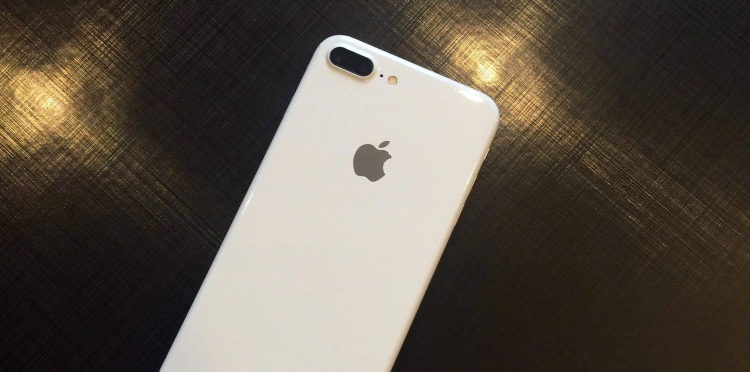 This is How Jet White iPhone 7 Might Look Like