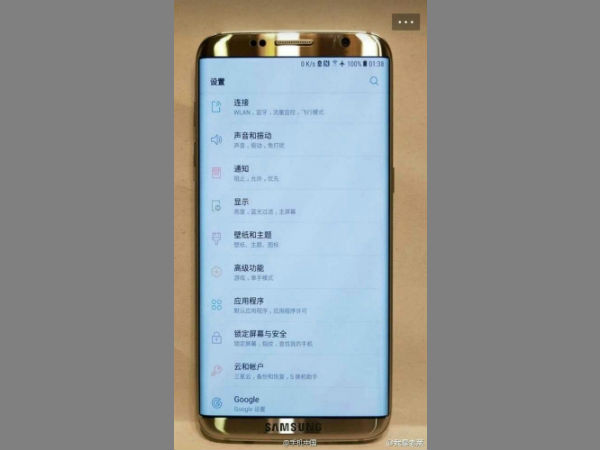Gold Colored Variant of Samsung Galaxy S8 Leaked in a New Picture!