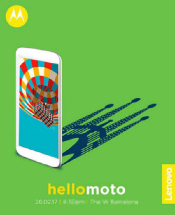 A new Motorola phone teased to launch at the MWC 2017