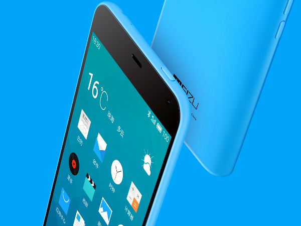Meizu to launch the MX5S model smartphone soon