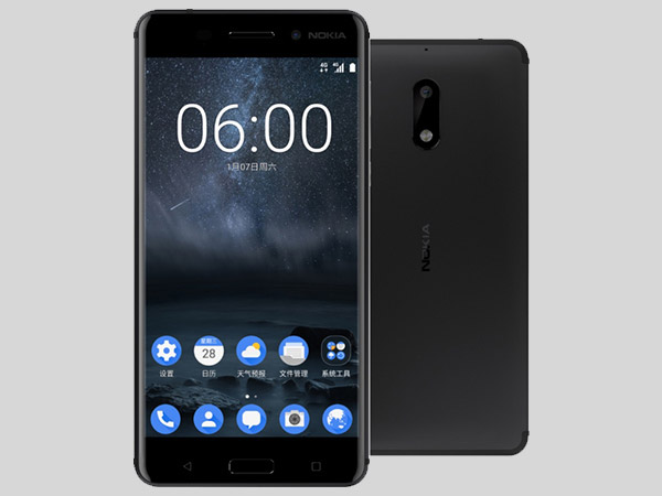 Nokia's next smartphone to launch on February 26