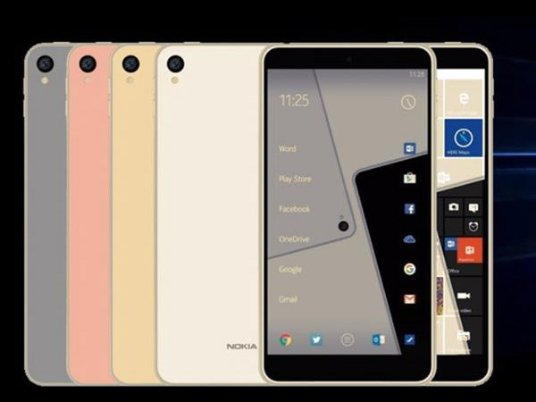 Nokia D1C specs and price leaked ahead of launch at MWC 2017