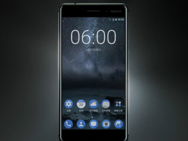 Nokia 6 stocks empty in less than a minute during second flash sale