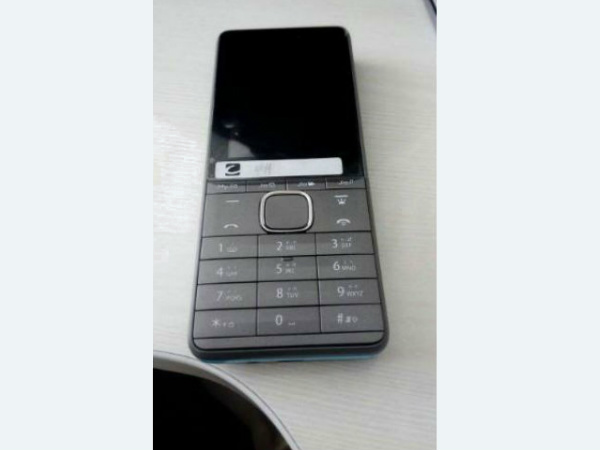 Reliance Jio's first 4G VoLTE-Enabled Feature phone image leaked