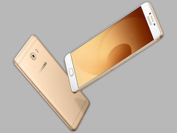 Samsung Galaxy C9 Pro with 6GB of RAM and Snapdragon 653 SoC launched in India at Rs. 36,900