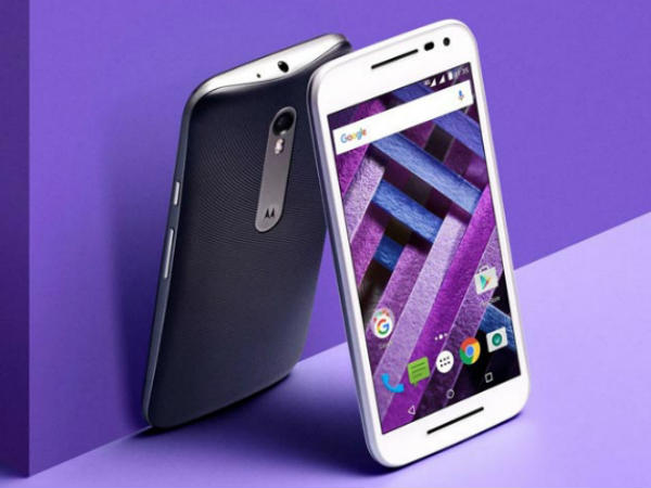 Offer on Moto G Turbo Edition