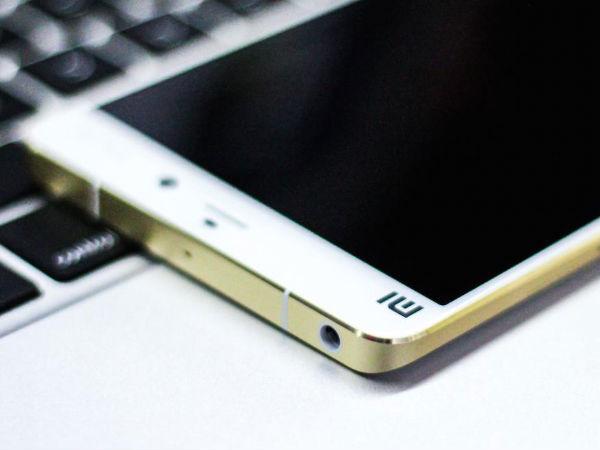 Alleged Xiaomi Mi 5C price tag revealed; to use Pinecone SoC