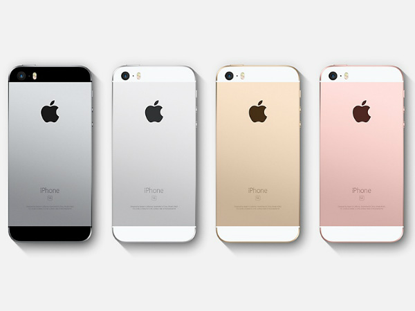 Apple will start manufacturing iPhone SE initially in India