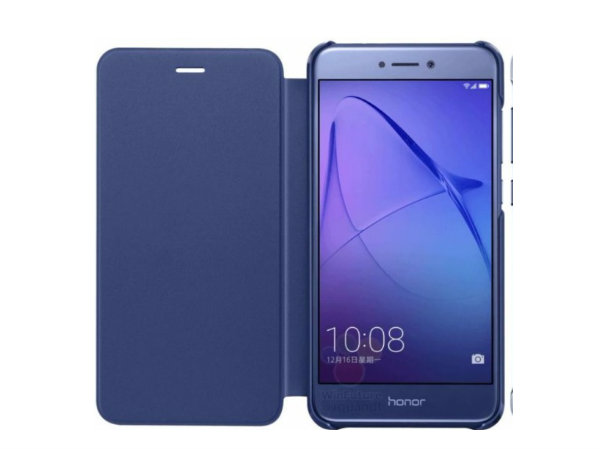 Honor 8 Lite leaked in images ahead of MWC 2017
