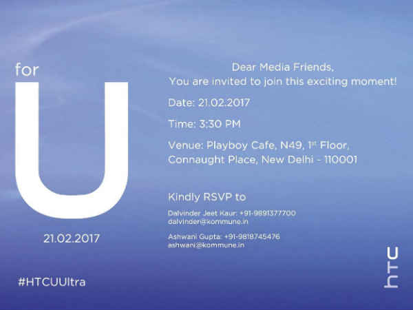 HTC U Ultra to launch in India on February 21