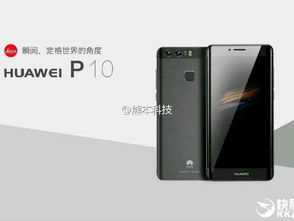 Huawei P10 and P10 Plus leaked images shows dual-curved display