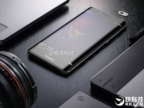 Huawei P10 Plus official press images leaked