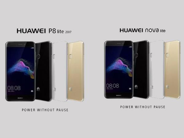 Huawei P8 Lite (2017) renamed as Nova Lite?