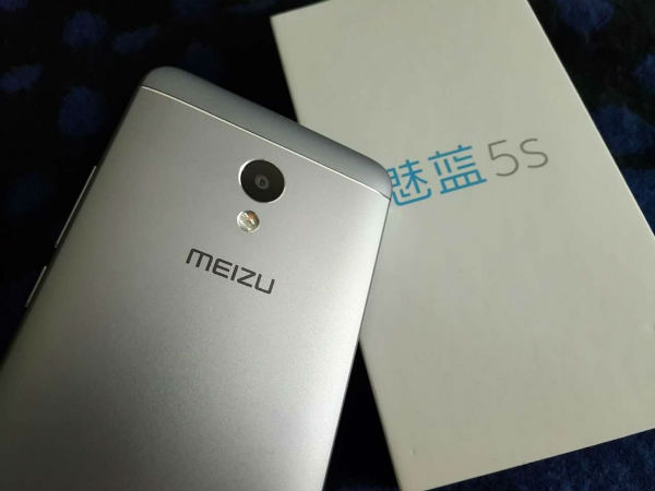 Meizu M5S leaked in new images ahead of official launch