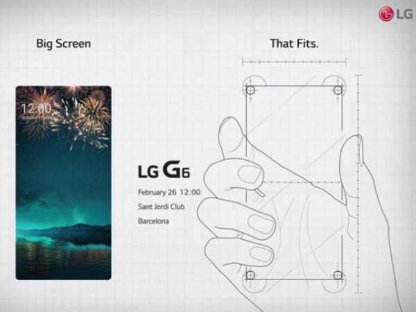 LG G6 invite tips at a large screen and slim bezels