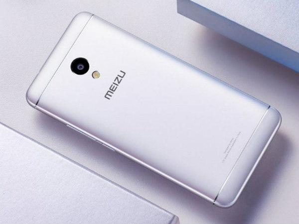 Meizu announces its new smartphone the Meizu M5s