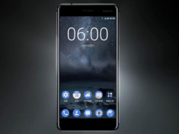 Nokia 6 available in India at a premium price tag