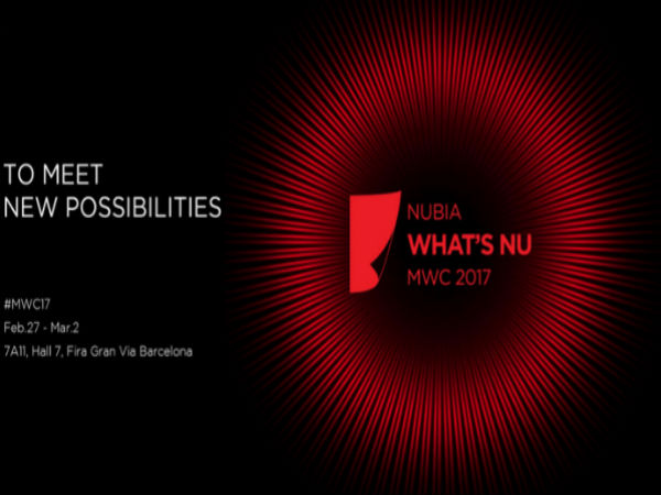 Nubia confirms its presence at the MWC 2017 by sending media invites