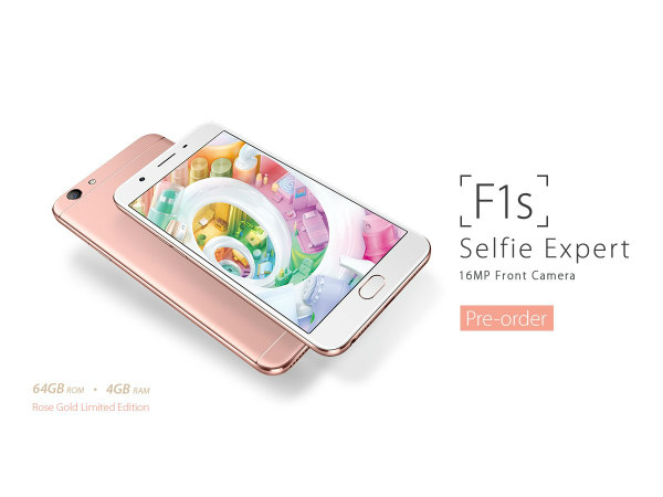 Oppo F1s Rose Gold variant to go sale from February 10