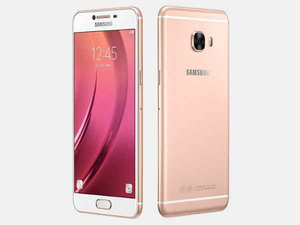 Is Samsung Galaxy C5 Pro launching soon?