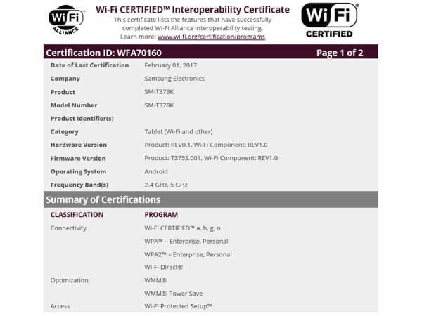 Samsung Galaxy Tab E 8.0 (2017) certified by Wi-Fi Alliance