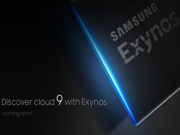 Samsung teases Exynos 9 SoC, to be used in Galaxy S8