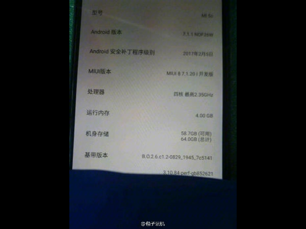 Xiaomi Mi 5C with Snapdragon 821 SoC spotted; Where is Pinecone?