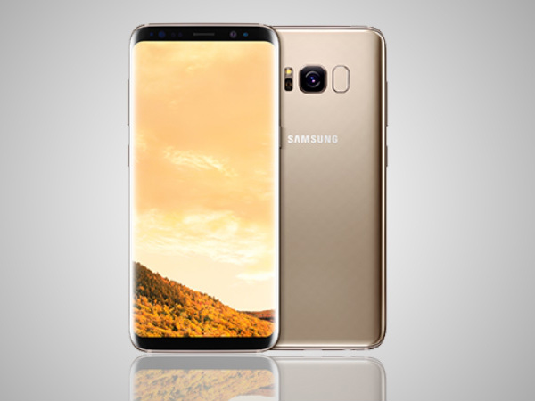 Samsung reveals Galaxy S8