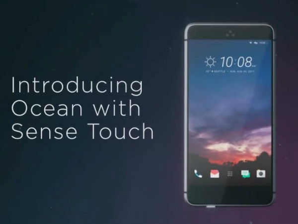 HTC Ocean Note to come with 6GB RAM and special Edge Sense feature