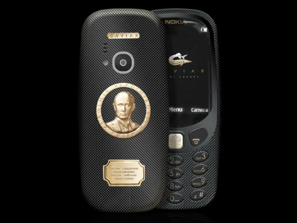 Nokia 3310 luxury edition launched; Guess the price!