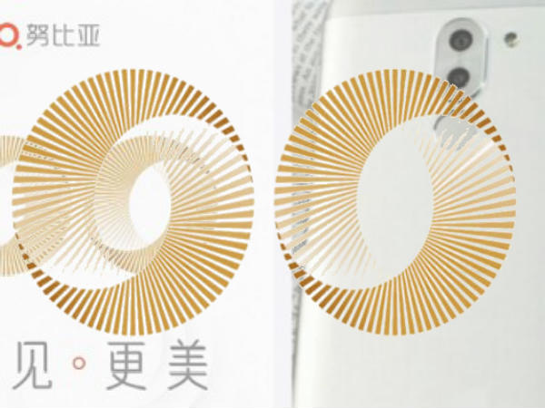 Nubia Z17 Mini with dual-lens camera teased for March 21 launch