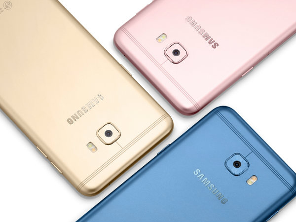 Samsung Galaxy C5 Pro with 4GB RAM and 16 MP selfie camera launched