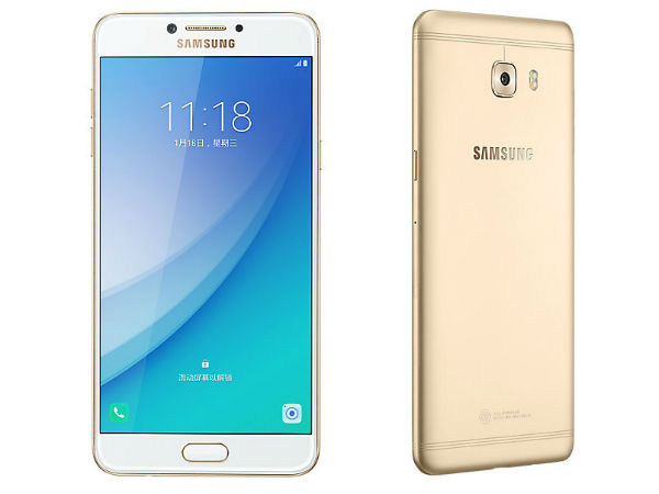 Samsung Galaxy C7 Pro to soon be released in India