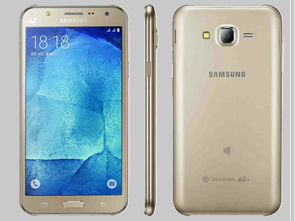 Samsung Galaxy J7 (2017) could run Android Nougat out-of-the-box