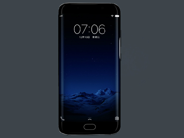 Vivo announces black variant of Xplay 6: Releasing next week